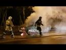 🔥 На перекрёстке у Арены загорелась машина