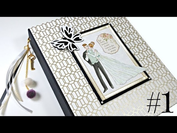 Álbum de Boda (1) - Creando las tapas y espina | Encuadernación 17