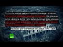 Фальшивая химатака под чужим флагом: в Минобороны РФ заявили о готовящейся провокации в Идлибе