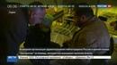 Новости на Россия 24 • ВОЗ поблагодарила Россию и врачей отряда Центроспас за помощь жителям Алеппо