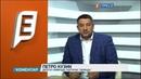 Вибори-2019: передвиборчі рейтинги і плани націоналістів | Коментарі ПЕТРА КУЗИКА || 26.09.18