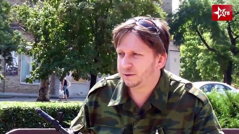 авг. 2014 г. Ополченцы подтверждают подлинность обращения к первым лицам ДНР и ЛНР