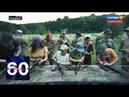 Целиться в них можно и нужно! Как радикалы дрессируют детей в украинских лагерях