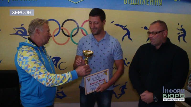 У Херсоні нагородили найкращого спортсмена вересня
