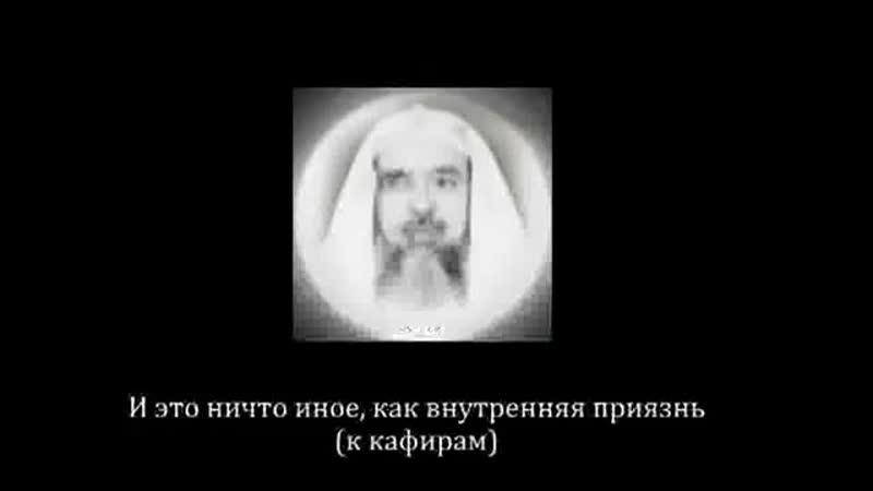 Абдуллах аль-Кауд