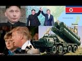Обе Кореи убрали границу Германия получит от США программу ПРО Украинские С-300 под Мариуполем.