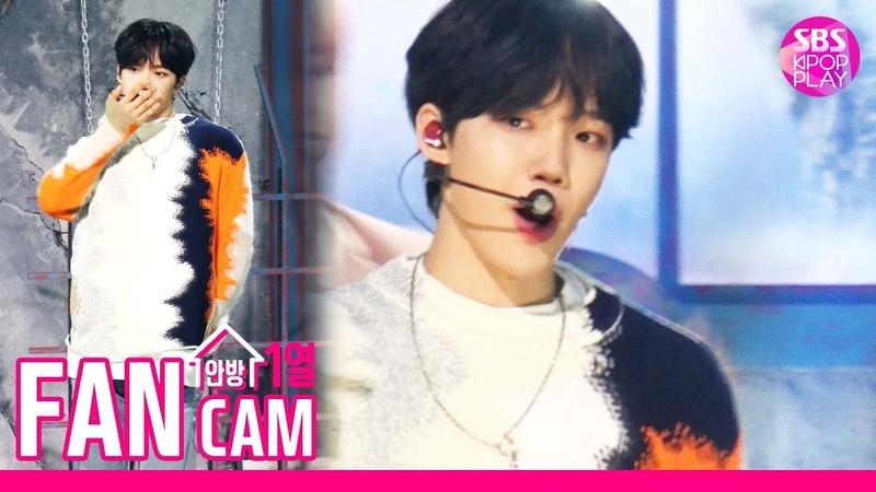 [안방1열 직캠4K] AB6IX 임영민 공식 직캠 'BREATHE' (AB6IX LIMYOUNGMIN Official FanCam)
