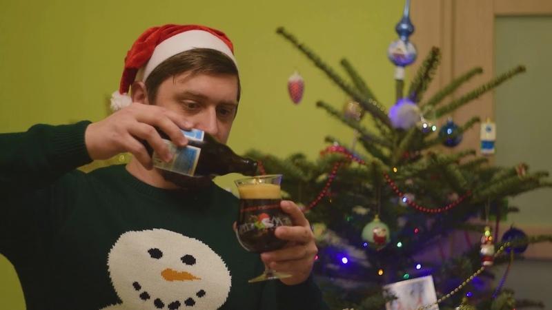 [Бородатое Пиво] - N'Ice CHOUFFE (Новогодний выпуск)