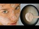 маска для лица с манной крупой,мужизавий никоб, гузаллик сири
