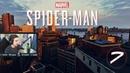 Shroud Plays Marvel's Spider Man 7 September 7 2018