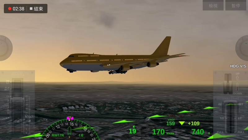 BOEING 747 - Лицензия B (сильный ветер)