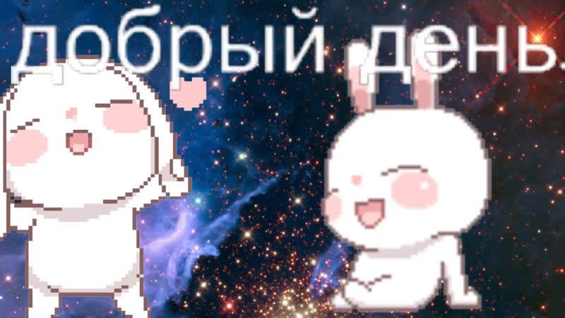 Семён Нестеров - live via Restream.io