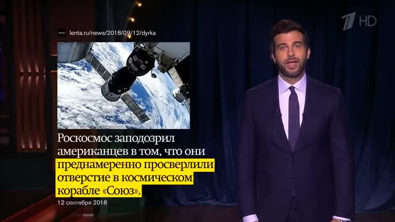 Вечерний Ургант Вадим Галыгин 997 выпуск от 12 09 2018 online video
