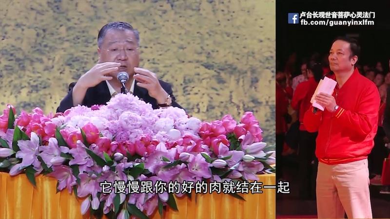 卢军宏台长:男士在家里时常被妻子欺负?妻子的气场把先生压得不断24448
