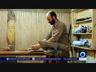 Иранское искусство резьбы по дереву