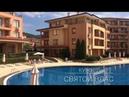 📌 Апартаменты с 2 спальнями Святой Влас Болгария / Недвижимость в Болгарии