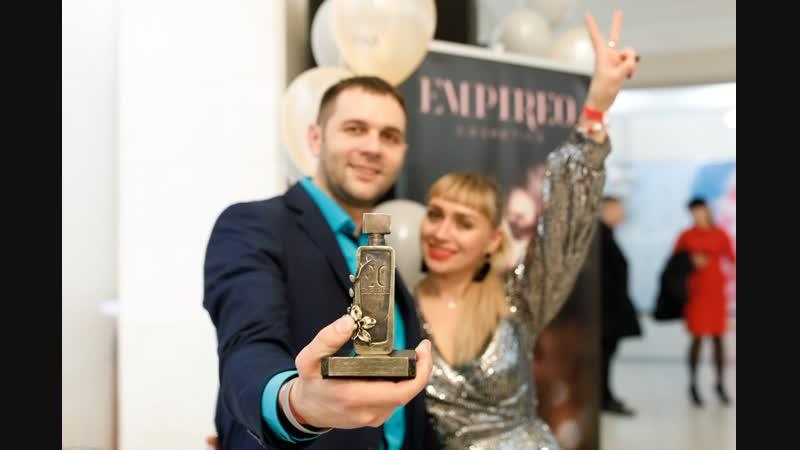 История нашего старта с Empireo или Как зажигалась наша звезда