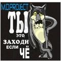 4Post - We Are The Stars 1985 (M.D.Project Italo Disco remix)