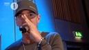 Eminem ft Royce Da 5'9 Mr Porter freestyle Westwood