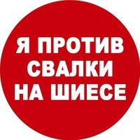 Елена Зобова