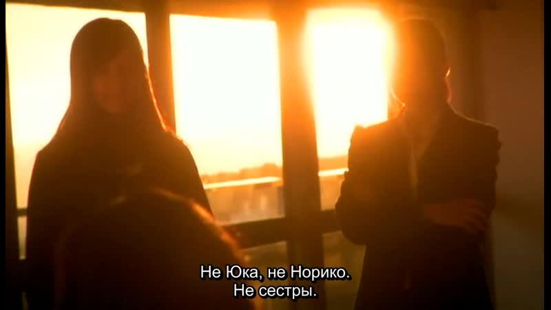 «Обеденный столик Норико» |2005| Режиссер Сион Соно | драма, ужасы (рус. субтитры)