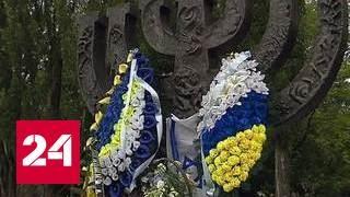 Президент Израиля напомнил депутатам Рады правду о Бабьем Яре