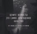 Екатерина Кропотина фото #25