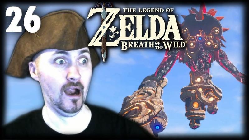 ЧУДИЩЕ ВА МЕДО ♥ THE LEGEND OF ZELDA breath of the wild 26