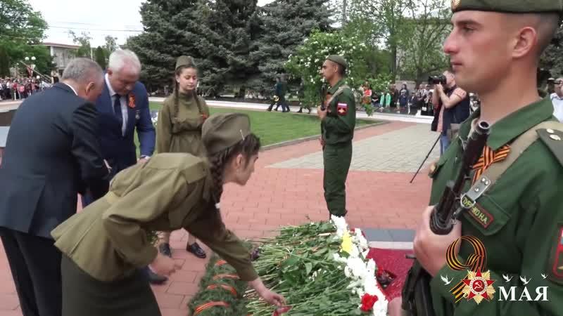 Возложение Курганинск 9 мая 2019 год