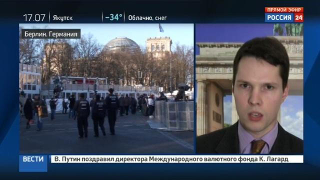 Новости на Россия 24 • Германия перед Новым годом усилила меры безопасности