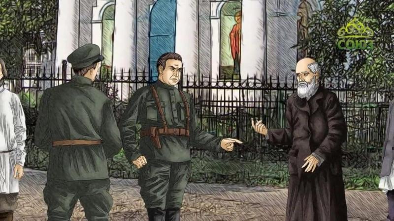 18 сентября: Мученик Евфимий Кочев