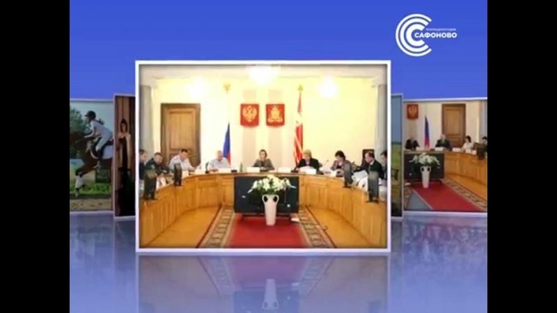 Заседание межведомственной комиссии по безопасности в интернете в администрации области-Сафоново