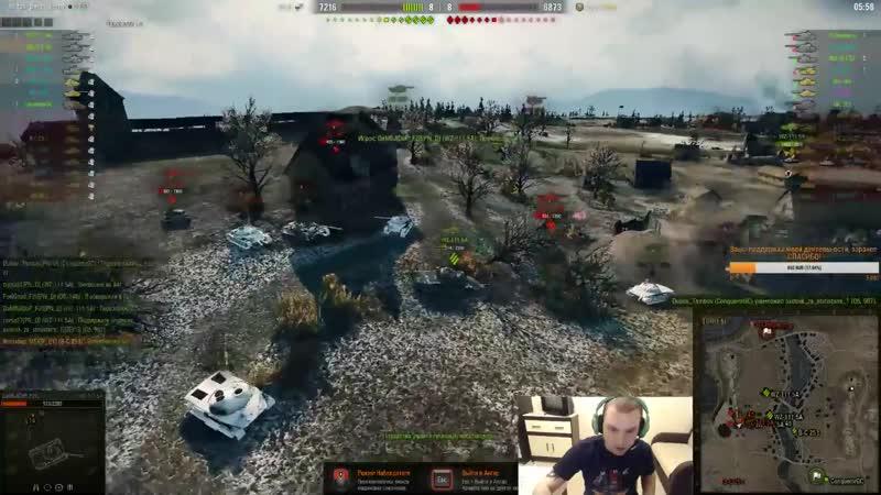 Рота Be cool против IIomudop_MSK и роты F20