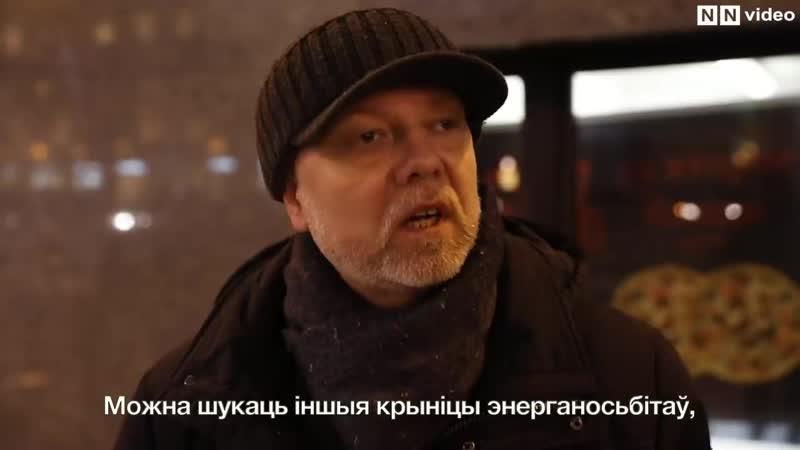 Беларусы пра незалежнасць ад Расеі / Белорусы про независимость от России