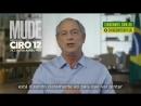 Tem candidato querendo ganhar no grito! Ninguém manda no voto do povo brasileiro. E a maioria já decidiu EleNãoVaiGanharNoGrito