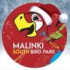 Южный парк птиц Малинки