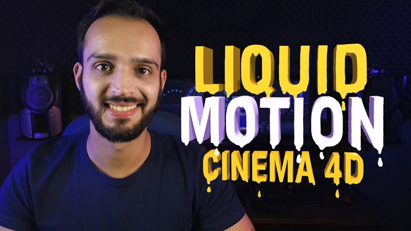 Liquid Motion Cinema 4D - DR 16