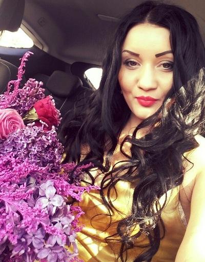 Арина Васильева