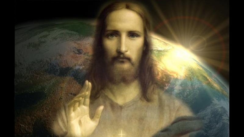 Мастер Иисус Очищение Божественного Сердца 4 декабря 2018 года