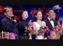 第十七届中国电影华表奖颁奖典礼闭幕式