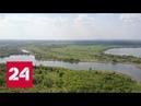 Можем но не собираемся на Украине боятся что Россия осушит Днепр Россия 24