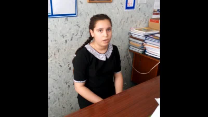Мама - Адамян Инна Владимировна, рук. Зажарска В.Н., ст. Тбилисская Краснодарского края