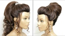 2 Wedding Prom Hairstyles For Long Hair Tutorial