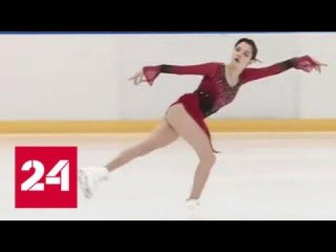 Евгения Медведева лидирует на Кубке России по фигурному катанию Россия 24