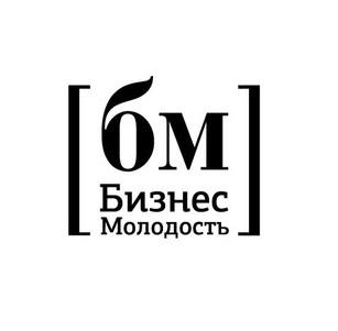 Афиша Нетворкинг / Бизнес Молодость Краснодар