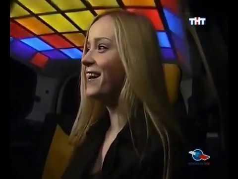 Такси 16 12 2009
