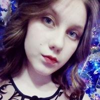 Алёна Волкова фото