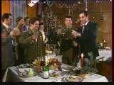 Новогодний Голубой огонёк СССР 1981-82