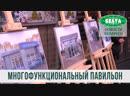 Первый многофункциональный павильон Белсоюзпечати открылся в Минске