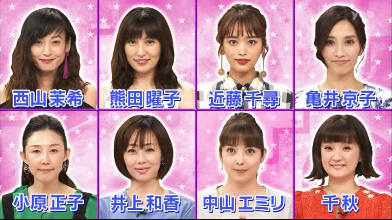 LONDON HEARTS (2018.06.01) - Wakattenai Danna GP (Comedians who Do Not Understand the Feeling of the Wife)